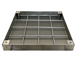Tight Recessed Cover IR65